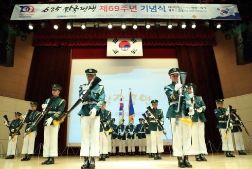 경기도, 6·25전쟁 제69주년 기념식 개최